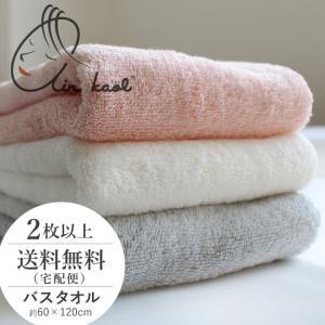 エアーかおる バスタオル ギフト 60×120 オーガニックコットン 綿100% 日本製 プリンセス|yasashii-kurashi
