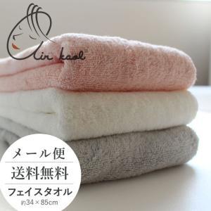 エアーかおる フェイスタオル ギフト おしゃれ オーガニックコットン 綿100% 日本製 プリンセス|yasashii-kurashi