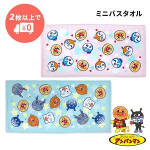 バスタオル アンパンマン 子供 赤ちゃん キャラクター 綿100% グッズ ギフト ポイント消化|yasashii-kurashi