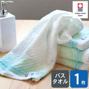 今治タオル バスタオル 今治やわらかバスタオル ボーダー柄 ブルー  日本製|yasashii-kurashi