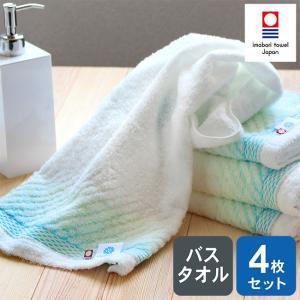 今治タオル バスタオル 4枚まとめ買いセット 今治やわらかバスタオル ボーダー柄 送料無料|yasashii-kurashi