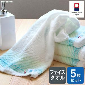 今治タオル フェイスタオル ギフト まとめ買い おしゃれ セット 5枚 綿100% 日本製 送料無料 ボーダー|yasashii-kurashi