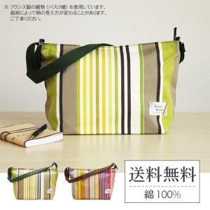 ショルダーバッグ 斜めがけ A4サイズ対応 ストライプ フランス産 バスク織「フレンチバスク」 おでかけに最適 キャンパス 日本製 綿100%<帆布生地>|yasashii-kurashi