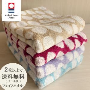 フェイスタオル おしゃれ 今治タオル ギフト 出産祝い かわいい 柄 綿100% 日本製 バブル|yasashii-kurashi