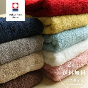 バスタオル 今治タオル まとめ買い ギフト ふわふわ 綿100% 日本製 カラーソフト|yasashii-kurashi
