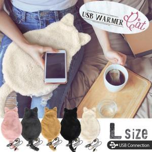 あったか USBウォーマー キャット Lサイズ ヒーター付きブランケット ねこ 猫 湯たんぽカバー かわいい USB電源 SPICE オフィスワーク あったかブランケット|yasashii-kurashi