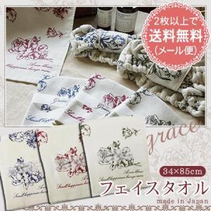 フェイスタオル まとめ買い おしゃれ 子ども 綿100% 日本製 アンティークローズ|yasashii-kurashi