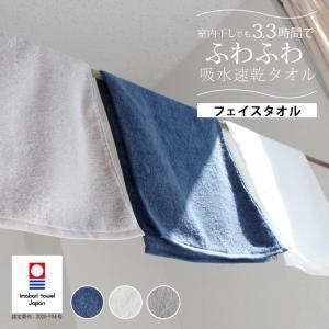今治タオル フェイスタオル ギフト 日本製 今治ドライ 速乾 抗菌 吸水 部屋干し 物干し|yasashii-kurashi