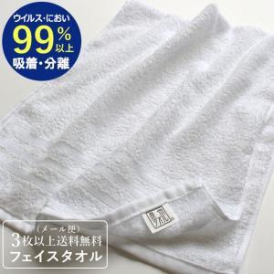 フェイスタオル 泉州タオル まとめ買い 子供 おしゃれ ブランド 抗菌 日本製 綿100% ポイント消化|yasashii-kurashi