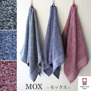 バスタオル 今治タオル ギフト 出産祝い 日本製 Mox モックス|yasashii-kurashi