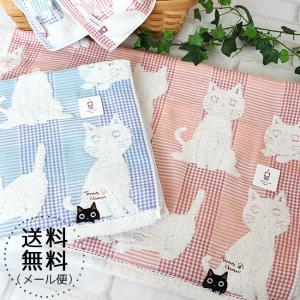 バスタオル 今治タオル 柄 プレゼント ギフト 出産祝い 綿100% 日本製 たまちゃん|yasashii-kurashi