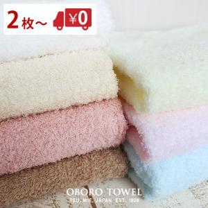 おぼろタオル フェイスタオル まとめ買い おしゃれ 子ども 綿100% 日本製 柔らかそーね|yasashii-kurashi