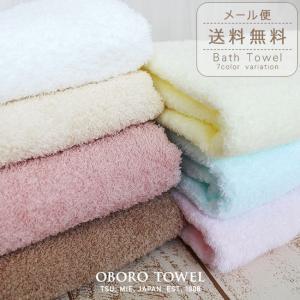 おぼろタオル バスタオル ギフト ふわふわ 子ども 綿100% 日本製 柔らかそーね|yasashii-kurashi