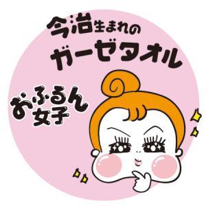 バスタオル 今治 大判 フェイスタオル おしゃれ 綿100% 日本製 おふるん女子 ガーゼスリムバスタオル|yasashii-kurashi