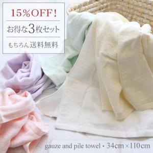 タオル まとめ買い ガーゼバスタオル  日本製 今治産 綿100% ロングフェイスタオル|yasashii-kurashi
