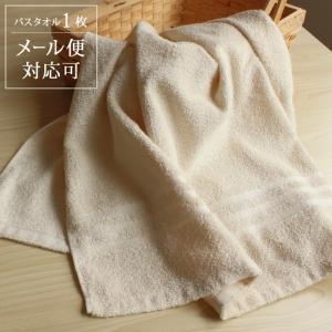 バスタオル オーガニックコットン 素材も作り方もやさしいナチュラル派 日本製(泉州産)|yasashii-kurashi