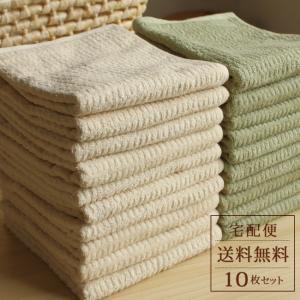 フェイスタオル まとめ買い 10枚セット ギフト ベビー オーガニックコットン 綿100% 日本製 大阪泉州タオル|yasashii-kurashi