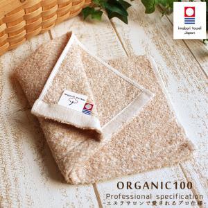 今治タオル バスタオル ギフト ふわふわ 大判 内祝い 出産祝い オーガニックコットン 綿100% 日本製|yasashii-kurashi