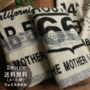 フェイスタオル まとめ買い おしゃれ 子ども 綿100% 日本製 ブルックリン|yasashii-kurashi