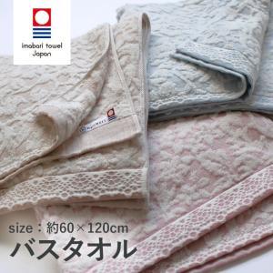 バスタオル 今治タオル まとめ買い ギフト ふわふわ 柄 綿100% 日本製 パルファン|yasashii-kurashi