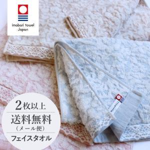 今治タオル フェイスタオル ギフト まとめ買い おしゃれ 綿100% 日本製 パルファン|yasashii-kurashi