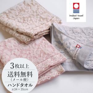 今治タオル ハンドタオル まとめ買い ふわふわ ウォッシュタオル 綿100% 日本製 パルファン|yasashii-kurashi