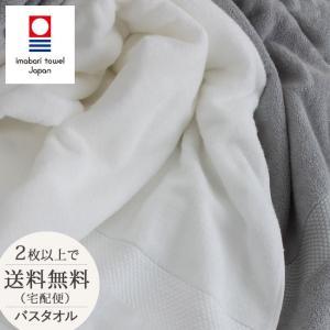 バスタオル 今治タオル 大判 ギフト ふわふわ プレゼント 綿100% 日本製 プリュマージュ|yasashii-kurashi
