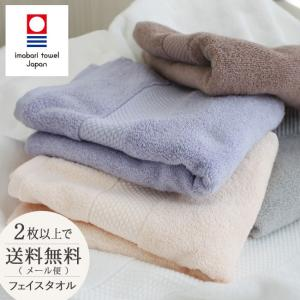 今治タオル フェイスタオル ギフト まとめ買い おしゃれ 子ども 綿100% 日本製 ORIM PLUMAGE プリマージュ yasashii-kurashi