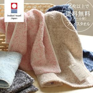 今治タオル フェイスタオル まとめ買い おしゃれ 子ども 綿100% 日本製 powder puff パウダーパフ|yasashii-kurashi