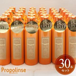 プロポリンス マウスウォッシュ 600ml 30本 洗口液 口臭予防 口臭対策 口内洗浄 口臭ケア メーカー直送|yasashii-kurashi