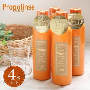 プロポリンス マウスウォッシュ 600ml 4本 洗口液 口臭予防 口臭対策 口内洗浄 口臭ケア|yasashii-kurashi