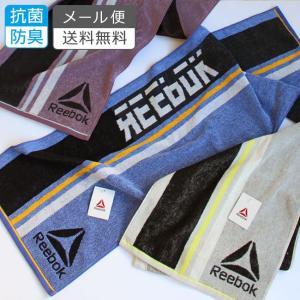 フェイスタオル スポーツタオル まとめ買い 子供 おしゃれ 日本製 綿100% Reebok ポイント消化|yasashii-kurashi