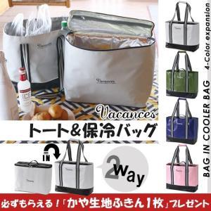 クーラーバッグ おしゃれ スポーツ 大容量 保冷バッグ トートバッグ 2wayバッグ SPICE att|yasashii-kurashi