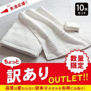 フェイスタオル 10枚セット 薄手 ハンガー スマート サイズ コンパクト 泉州 吸水 白 日本製 送料無料 まとめ買い 綿100% ポイント消化|yasashii-kurashi