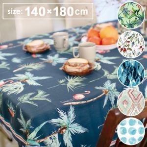 テーブルクロス おしゃれ 北欧 長方形 アウトドア BBQ 夏 140×180|yasashii-kurashi
