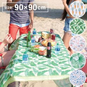 テーブルクロス おしゃれ 北欧 正方形 グランピング アウトドア BBQ 夏 90×90|yasashii-kurashi