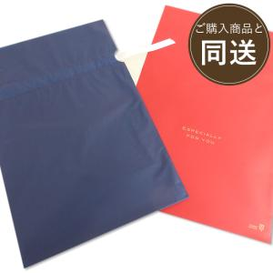 【商品と同送】ラッピングリボン(ラッピング袋のみ)24cm(幅)×36cm(高さ)×12cm(マチ)|yasashii-kurashi