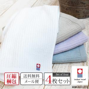 今治タオル フェイスタオル 3枚セット まとめ買い ギフト 日本製 ホワイトストライプ ポイント消化|yasashii-kurashi