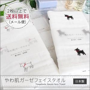 ガーゼタオル フェイスタオル 出産祝い ベビー まとめ買い ダブルガーゼ 両面ガーゼ 日本製|yasashii-kurashi