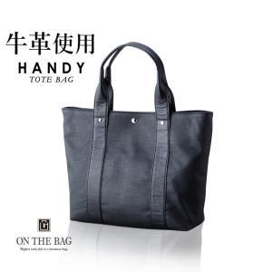 姫路レザー トートバッグ  メンズ a4  ビジネス 本革 日本製 国産 ブラック yasashii-kurashi
