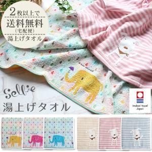 今治タオル バスタオル 湯上げタオル ギフト 赤ちゃん おしゃれ ブランド 正方形 日本製 綿100% PONちゃん ゾウと雨|yasashii-kurashi