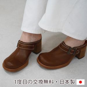 ベルト ヒールサボ カジュアルシューズ 日本製 /A0598/|yasashii-kutukoubou