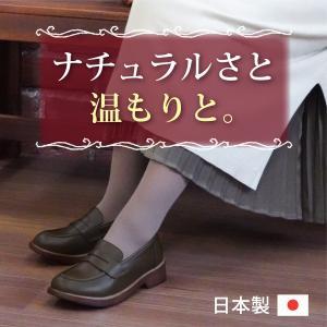 コインローファー コンフォートシューズ レディース 学生靴 通学 トラッド/sofa/A4107/ yasashii-kutukoubou