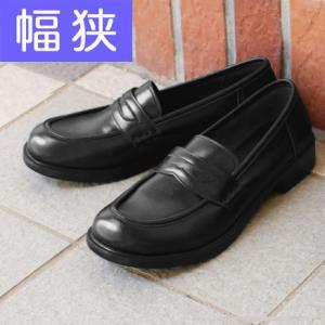 コインローファー 学生靴 通学 通勤/幅狭特注/A6407(21.5〜26.0cm)|yasashii-kutukoubou