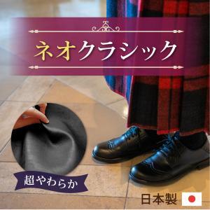 マニッシュシューズ メダリオン ウイングチップ カジュアル コンビ 日本製/A6461/|yasashii-kutukoubou