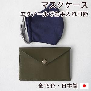 ポーチ 小物入 ケース003 /AC003/ネコポス可能/CSF/|yasashii-kutukoubou