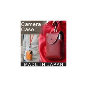 カメラケース 持ち手付き デジカメ コンデジ 日本製/ACAME/ネコポス可能/AF/ yasashii-kutukoubou
