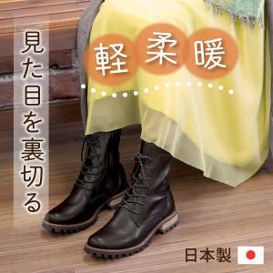 編み上げショートブーツ プレーンタイプ/B1330(〜25....