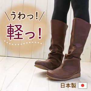 くしゅくしゅミドルブーツ 筒幅ゆったり/B3030/CSF/|yasashii-kutukoubou