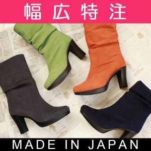 2wayくしゅくしゅショートブーツ/ 幅広特注 /B7510(〜25.0cm)/AF/|yasashii-kutukoubou